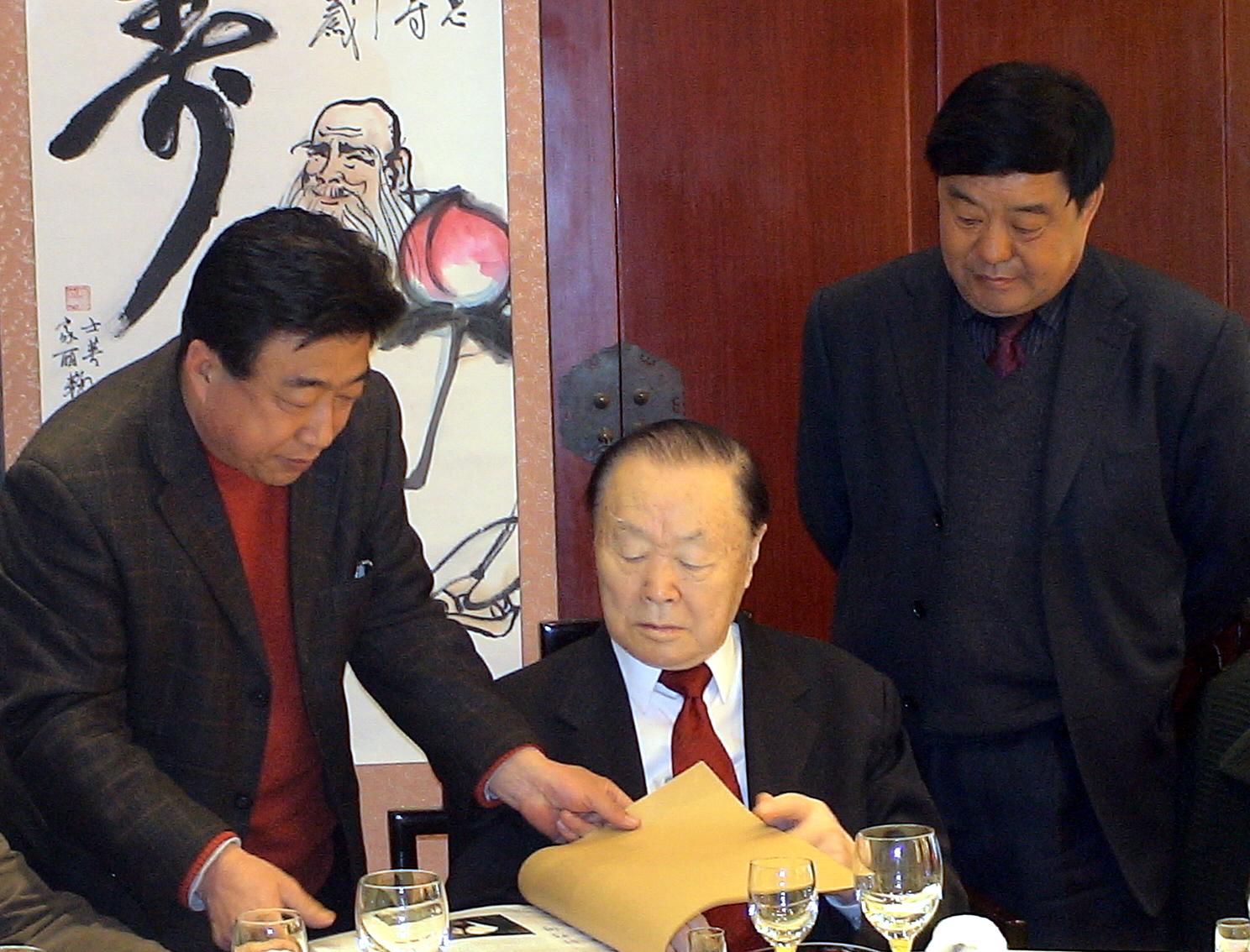 全国政协副主席万国权了解迁安诗酒文化